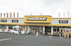 イエローハット酒田北店