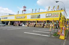 イエローハット札幌白石店