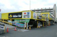 イエローハット車検センター東大阪工場