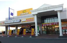 イエローハット車検センター刈谷店
