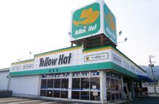 イエローハット新城店
