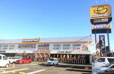 イエローハット草加店