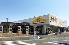 イエローハット田原店
