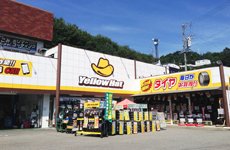 イエローハット高山店