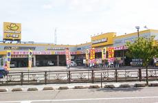イエローハット砺波店
