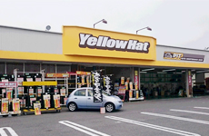 イエローハット十和田店