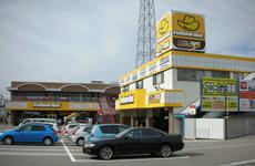 イエローハット富山店