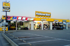 イエローハット富山東店