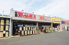 イエローハット辻堂新町店