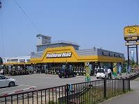 イエローハット鶴岡店