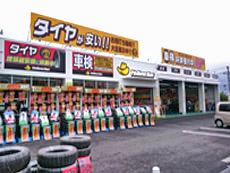 イエローハット上田原店