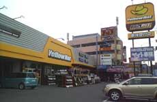 イエローハット和歌山店