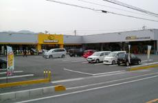 イエローハット柳井店