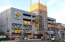 イエローハット横浜港南店