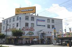イエローハットモンテ吉島店