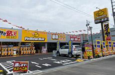 イエローハット東大宮丸ヶ崎店