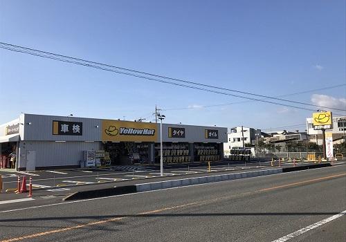 イエローハット島田稲荷店