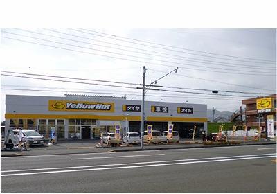 イエローハット水道町店